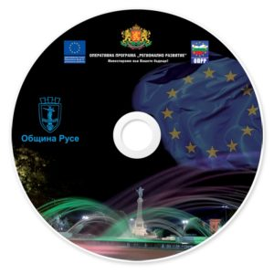 рекламен CD