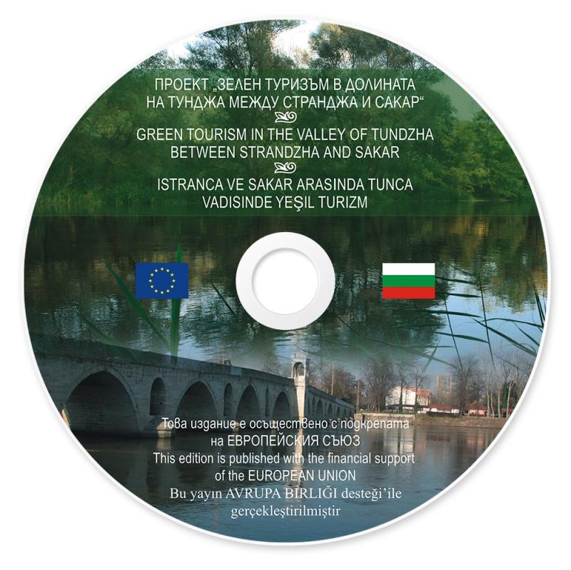 печат CD